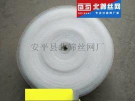 厂家定做SP 140-400汽液过滤网 PP气液网