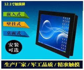 12.1寸低功耗工業平板電腦批發廠家