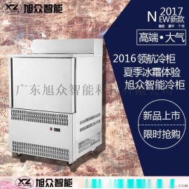 旭众XZ-5P速冻柜5盘-45度厂家直销商用急冻柜