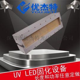 UV固化灯流水线用UV固化灯 海德堡UV固化灯 UV固化设备大功率固化灯印刷丝印固化