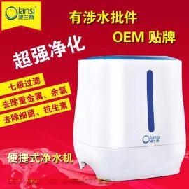 净水器;净水器OEM;家用净水器OEM;家用能量净水器OEM