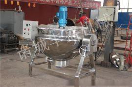 辣椒酱加工设备 可倾式搅拌熬粥锅 不糊锅刮底搅拌炒锅