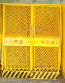 升降机安全门、山西施工电梯安全门、特殊规格可定做