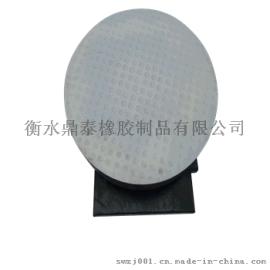 鼎泰GYZF4 250*54 圆形四氟板橡胶支座