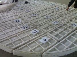 山东PP丝网除雾器_玻璃钢脱硫塔聚丙烯丝网除沫器