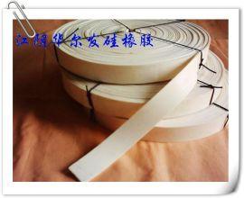 硅橡胶海绵 - 1