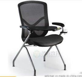 金尊系列办公椅生产厂家批发品牌带写字板培训椅
