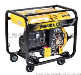 上海伊藤YT3800X小型3KW柴油发电机