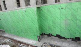 CPS反应粘结型高分子湿铺防水卷材