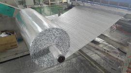 双面涂蓝铝箔膜 复合XPE泡棉隔音材料 隔热材 泡棉隔热材
