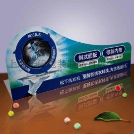 PVC彩印广告展示牌