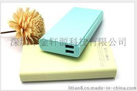 一卷书移动电源 10000毫安充电宝