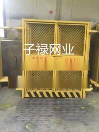 安平子禄专业生产施工电梯防护门,1.8*1.3米对开,欢迎来图订制