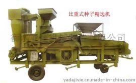 亚达比重复式玉米精选机