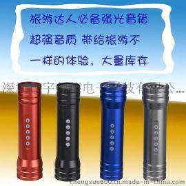 广东深圳蓝牙音箱定做批发 深圳蓝牙音箱生产厂家