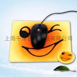 鼠標墊(YJ-SBD002)