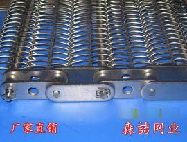 金属网带厂家,金属网链价格,输送带质量