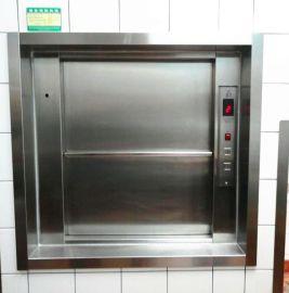 厂家定制  可上门测量   安装酒店厨房传菜食梯、传菜台