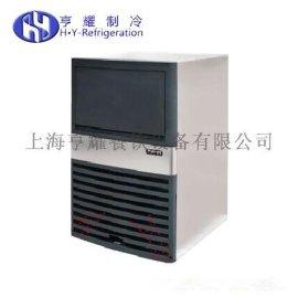 分体式商用制冰机,分体式制冰机价格,大型制冰机产量,大型商用制冰机