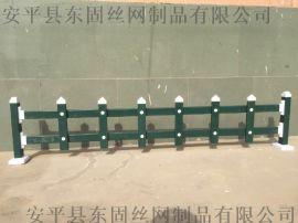 東固絲網公司低價處理PVC草坪護欄