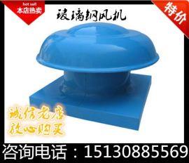 河北省衡水市枣强县义诚信玻璃钢厂生产玻璃钢模压风机