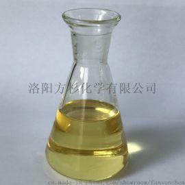 Csail7042 水溶性铜缓蚀剂洛阳方杉厂家直供