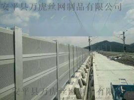 优质铁路/地铁隔音屏|武汉铁路/地铁隔音屏|铁路/地铁隔音屏生产制造厂家