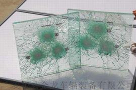 防飞溅 高安全性能 特殊复合材料 防弹玻璃