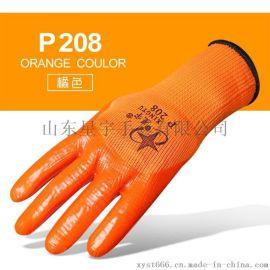 星宇勞保手套 P208尼龍拉絨PVC半浸手套 耐磨防油耐酸鹼 冬季專用毛圈保暖