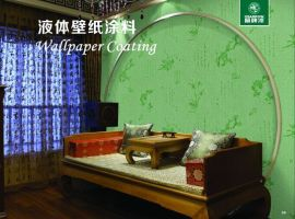 箭牌漆藝術漆液體壁紙塗料家居牆面裝飾塗料
