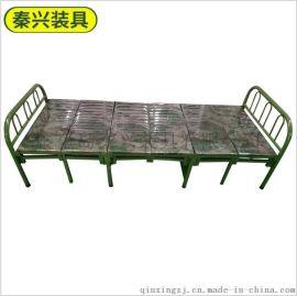 迷彩布面六折行军床 军绿色便携式折叠床 户外办公便捷床