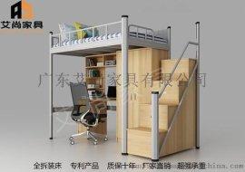 广东艾尚家具铁床批发品质代表着艾尚的自尊