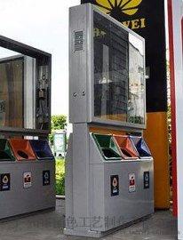 广东厂家 垃圾桶灯箱 太阳能LED广告灯箱 环保果皮箱 广告垃圾桶