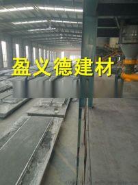 河北盈义德保温gb1215 钢骨架轻型板
