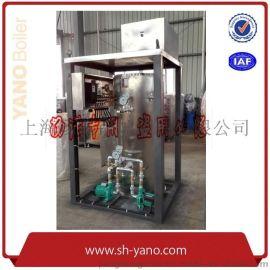 油罐加温保温解冻用不锈钢电热水器,冬季集装箱油箱加温用电热水器