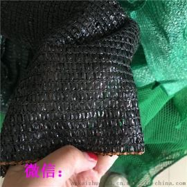 黑色遮阳网厂家绿色遮阳网哪里有三针六针遮阳网最新批发价格
