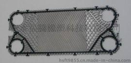 板式换热器垫圈,换热器胶垫