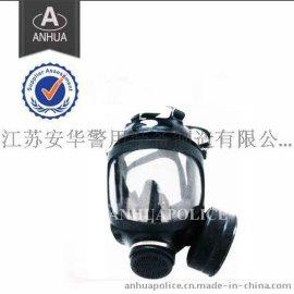 防毒面罩 GM-3,军用装备,防毒面具
