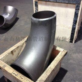 专于质 厂家直销整体异径弯头 219*168变径弯头 90°圆管无缝弯头