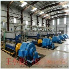 生产优质柴油发电机组