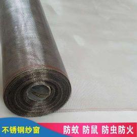 金刚网窗纱生产厂家/不锈钢过滤网生产厂家/不锈钢防护网生产厂家