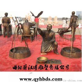 汉博雕塑玻璃钢铸铜雕塑渔民人物雕塑喝茶听曲古人