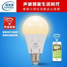 APP-LED智能灯泡手机遥控灯泡