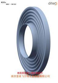 橡胶膨胀节(补偿器)W200x可定制德国原装进口穿墙密封橡胶膨胀节
