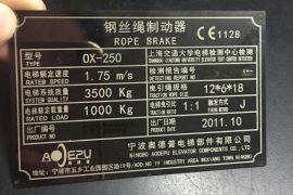 杭州标牌铭牌激光打标|激光刻字|激光雕刻|镭雕加工