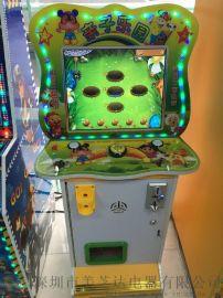 新款兒童遊樂親子互動投幣式遊戲機 新款室內兒童遊玩拍拍樂  投幣式拍拍樂 牽牛拍拍樂