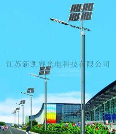 节能环保  高效寿命长 太阳能路灯6米30w  LED专业定制  高配一体化  厂家新凯睿低价促销