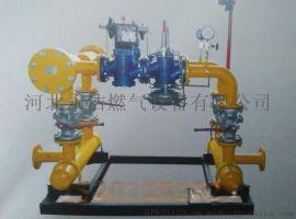 超高压调压器紧急切断阀 安全放散阀 高效过滤器 河北衡水