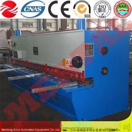 南通宣均自动化设备QC11Y-6X4000液压闸式剪板机,金属板材剪切机
