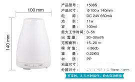 OEM-JSQ008香薰机 香薰加湿器 空气香薰机